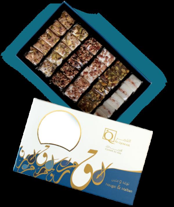 https://alqamarsweets.com/wp-content/uploads/2019/03/rebrand-home-nougat-e1554495539742.png