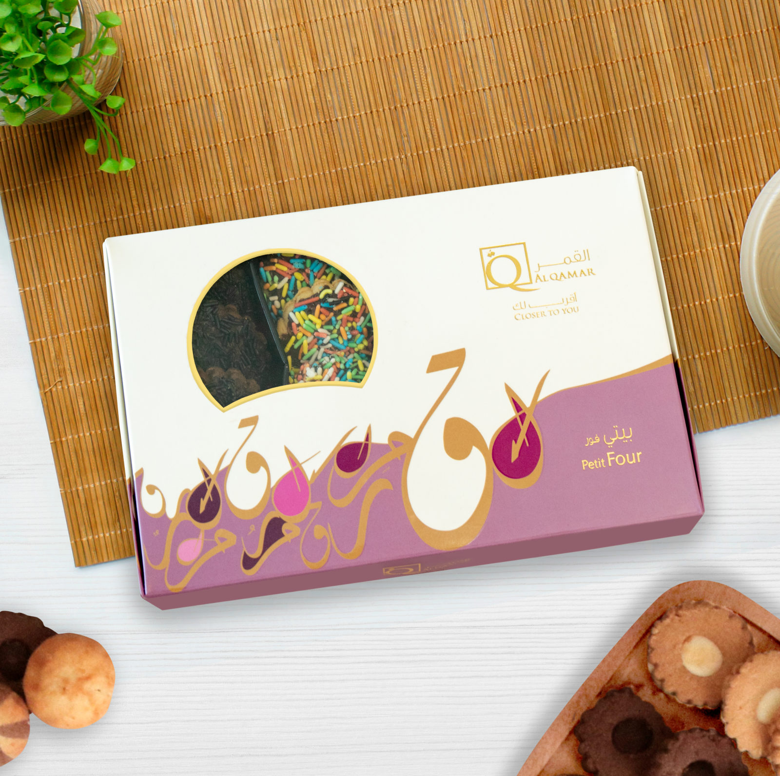 https://alqamarsweets.com/wp-content/uploads/2019/03/rebrand-packs-petit-four-e1554494851830.jpg