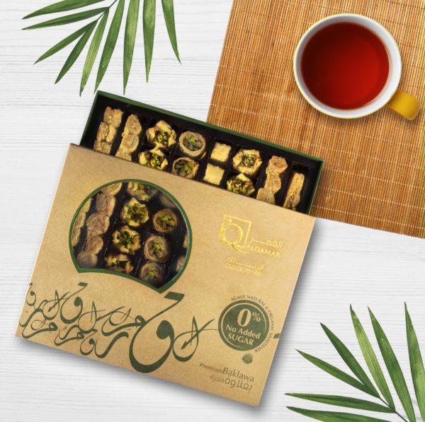 https://alqamarsweets.com/wp-content/uploads/2019/07/Baklawa-Sugar-Free-Pack_600g-600x597.jpg