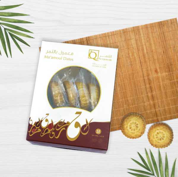 https://alqamarsweets.com/wp-content/uploads/2019/07/Maamoul-Dates-Pouch-600x597.jpg